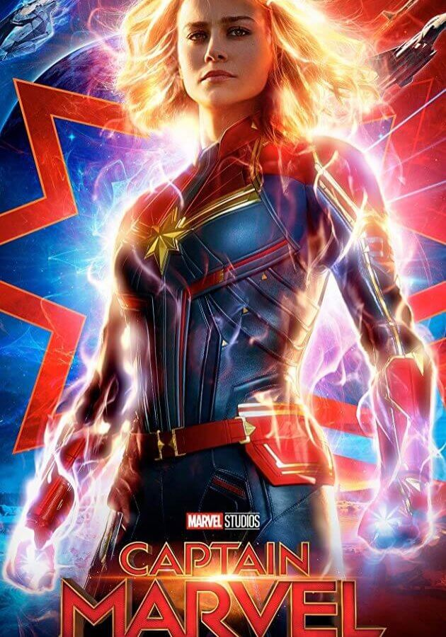 Our 2019 Captain Marvel